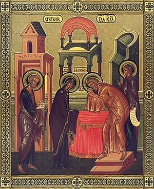 Religious Orthodox icon: Meeting of the Lord
