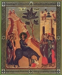Religious Orthodox icon: The Entrance of the Lord into Jerusalem