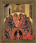 Religious Orthodox icon: The Descent of the Holy Spirit
