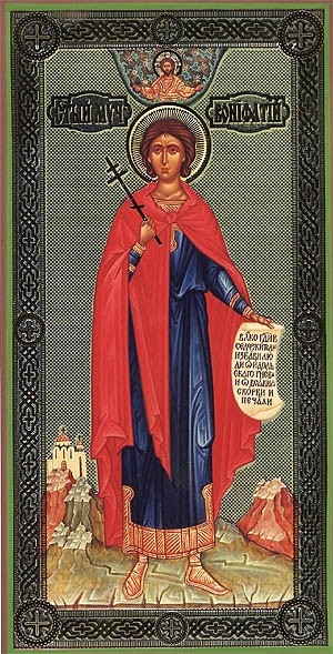 Religious Orthodox icon: Holy Martyr Boniface