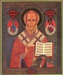 Religious Orthodox icon: Holy Hierarch Nicholas the Wonderworker - 6