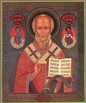Religious Orthodox icon: Holy Hierarch Nicholas the Wonderworker - 6