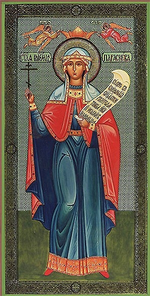 Religious Orthodox icon: Holy Great Martyr Parasceva
