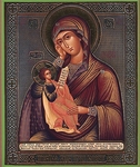 Religious Orthodox icon: Theotokos the Mitigation of Disease