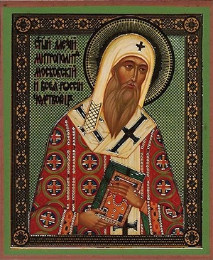 Religious Orthodox icon: Holy Metropolitan Alexis of Moscow