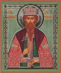 Religious Orthodox icon: Holy Right-believing Princes Wenceslaus of Czech
