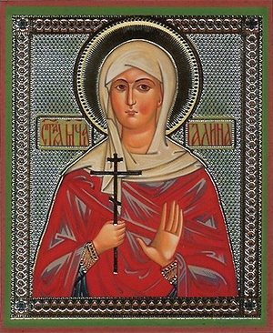 Religious Orthodox icon: Holy Martyr Galina