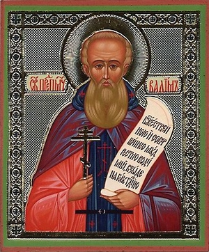 Religious Orthodox icon: Holy Hosiomartyr Vadim