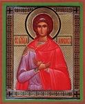 Religious Orthodox icon: Holy Martyr Lyubov (Charity)