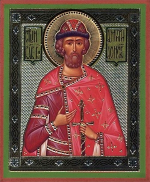 Religious Orthodox icon: Holy Right-believing Great Prince Demetrius of Don