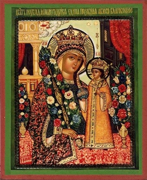 Religious Orthodox icon: Theotokos the Unfading Flower