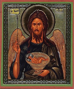 Religious Orthodox icon: St. John the Forerunner