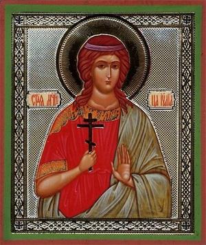 Religious Orthodox icon: Holy Martyr Julia