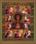 Religious Orthodox icon: Theotokos the Kursk-Root icon of the Sign