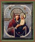Religious Orthodox icon: Theotokos the Intercessoress of the Sinful