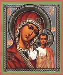 Religious Orthodox icon: Theotokos of Kazan - 36