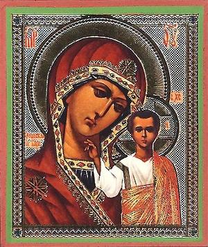Religious Orthodox icon: Theotokos of Kazan - 36