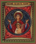 Religious Orthodox icon: Theotokos of the Holy Sign