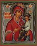 Religious Orthodox icon: Theotokos the Quick to Hearken