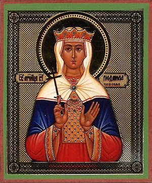Religious Orthodox icon: Holy Martyr Princess Ludmila of Czech