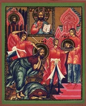 Religious Orthodox icon: The Beheading of Saint John the Forerunner