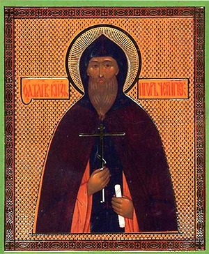 Religious Orthodox icon: Holy Right-believing Prince Igor Chernigovski