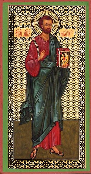 Religious Orthodox icon: Holy Apostle and Evangelist St. Mark