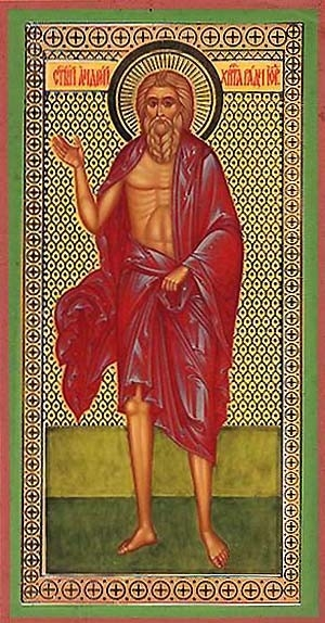 Religious Orthodox icon: Holy Blessed Andrew the Fool-for-Christ