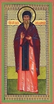 Religious Orthodox icon: Holy Venerable and Right-believing Prince Oleg of Bryansk