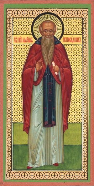 Religious Orthodox icon: Holy Venerable Maximus the Confessor
