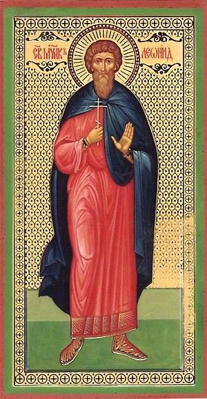 Religious Orthodox icon: Holy Martyr Leonides
