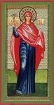 Religious Orthodox icon: Holy Martyr Nika