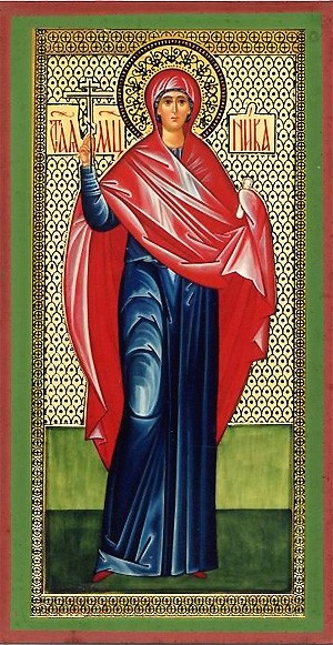 Religious Orthodox icon: Holy Martyr Nika