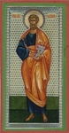 Religious Orthodox icon: Holy Apostle and Evangelist St. Matthew