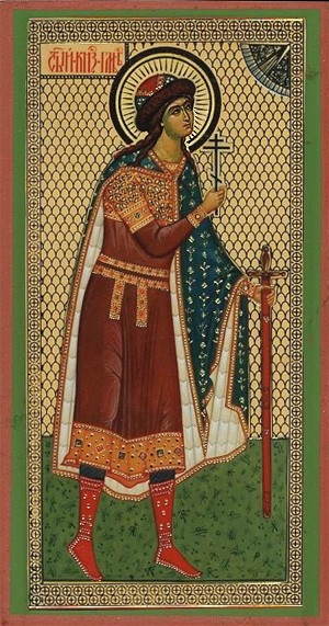 Religious Orthodox icon: Holy Right-believing Prince Gleb the Passion-Bearer