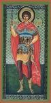 Religious Orthodox icon: Holy Martyr Varus