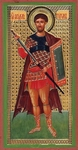 Religious Orthodox icon: Holy Martyr Theodore of Tyro