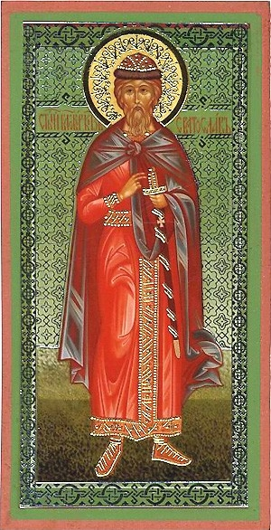 Religious Orthodox icon: Holy Right-believing Prince Svyatoslav