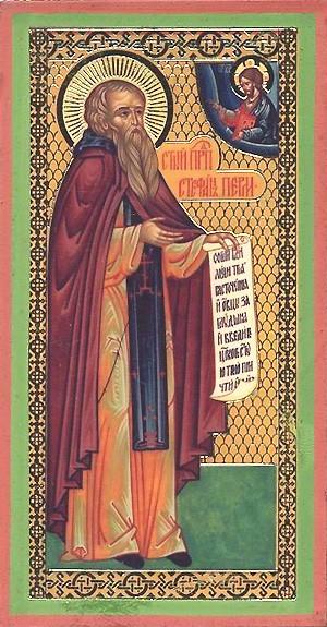Religious Orthodox icon: Holy Venerable Stephen of Perm