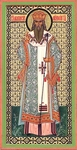 Religious Orthodox icon: St. Athanasius the Wonderworker of Lubensk