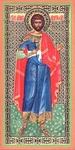 Religious Orthodox icon: Holy Martyr Anatolius