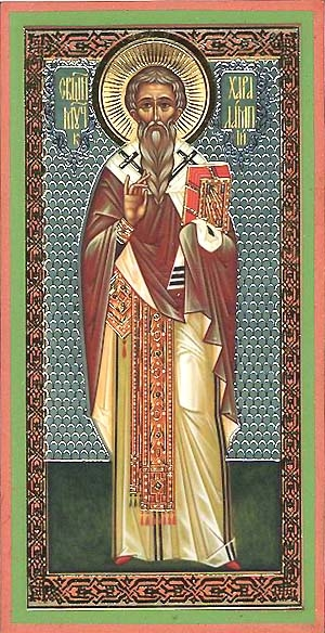 Religious Orthodox icon: Holy Hieromartyr Charalampios
