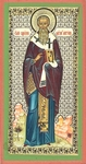 Religious Orthodox icon: Holy Hieromartyr Antipas