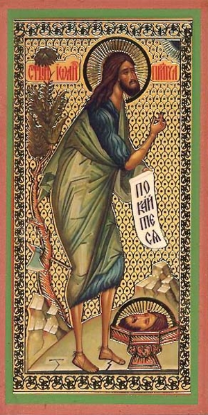 Religious Orthodox icon: St. John the Baptist