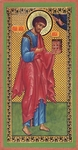 Religious Orthodox icon: Holy Apostle and Evangelist St. Luke