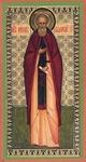 Religious Orthodox icon: Holy Venerable Nikon the Wonderworker of Radonezh