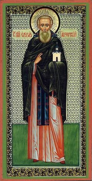 Religious Orthodox icon: Holy Venerable Eleazar of Anzer