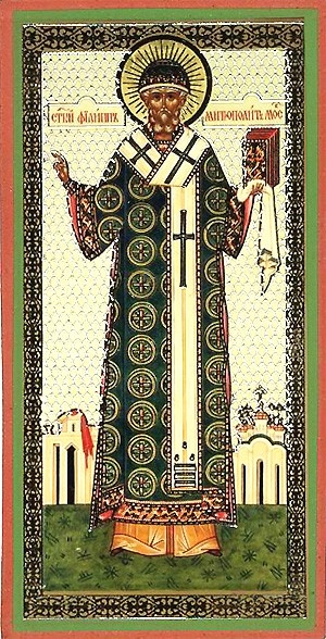 Religious Orthodox icon: Holy Hierarch Philip the Metropolitan of Moscow