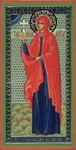 Religious Orthodox icon: Holy Martyr Martha