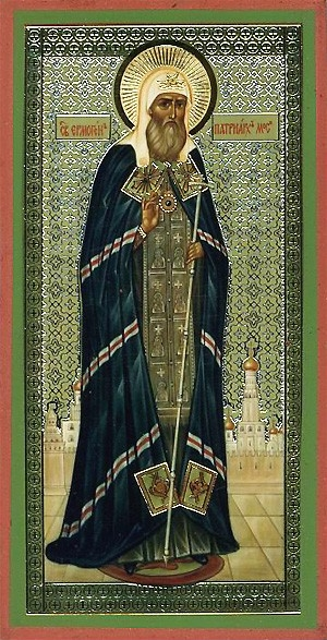 Religious Orthodox icon: Holy Hieromartyr Germogenes the Patriarch of Moscow